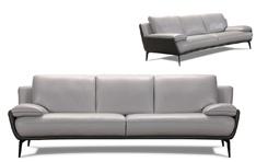 Canapé cuir Emporia
